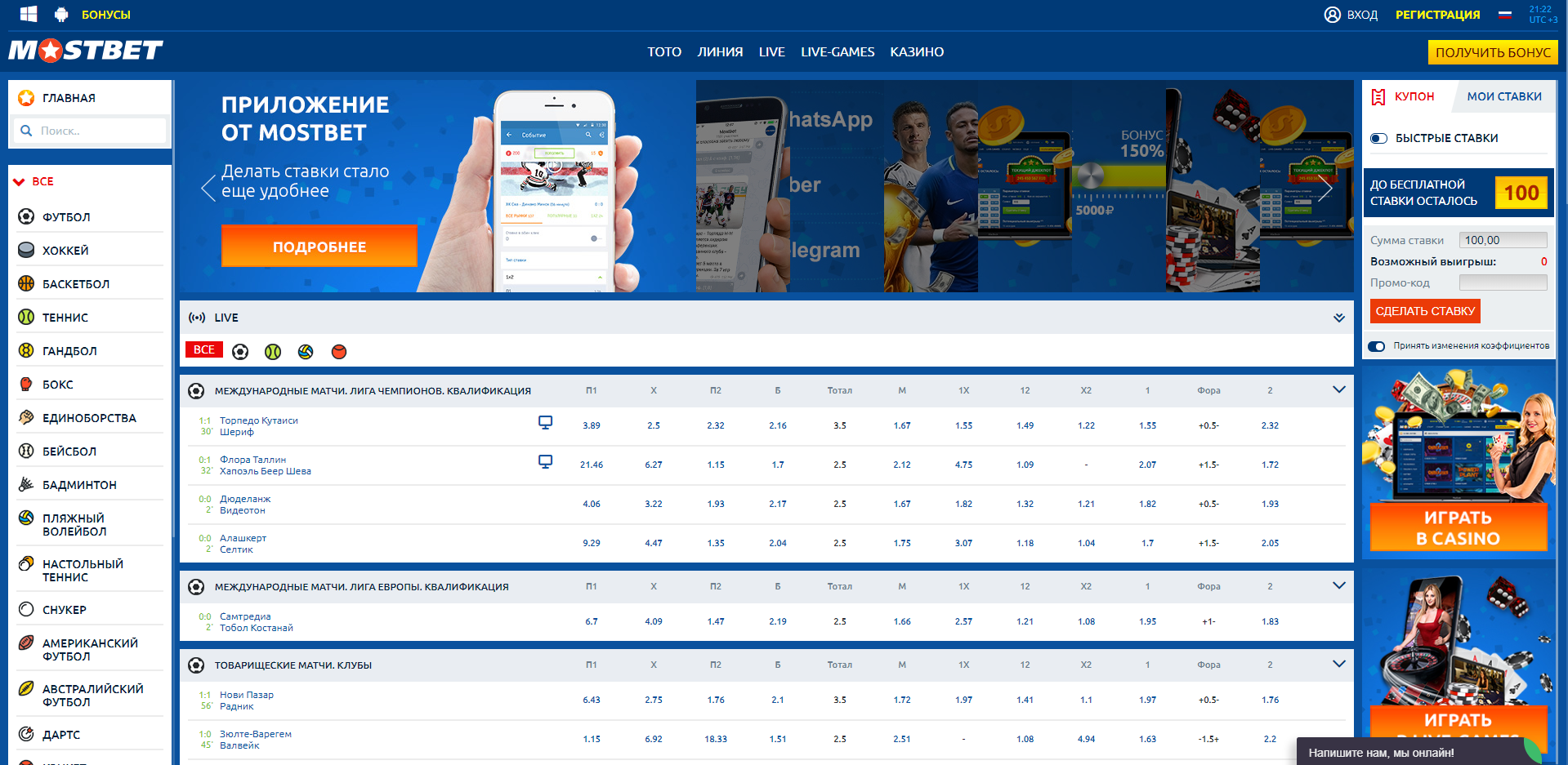 mostbet-website